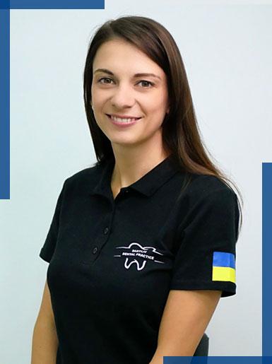 Данилів Наталія Олегівна