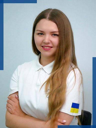 Івченко Юлія Володимирівна