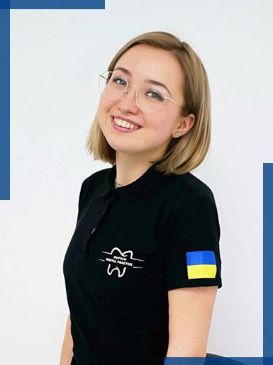 Лимар Анна Вікторівна