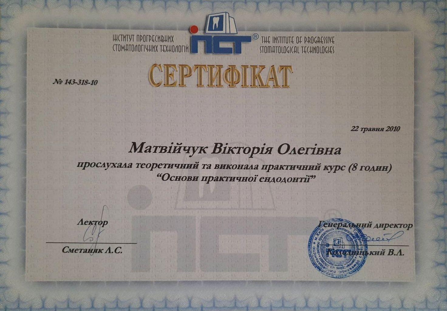 yzobrazhenye_viber_2021-04-01_15-49-40.jpg
