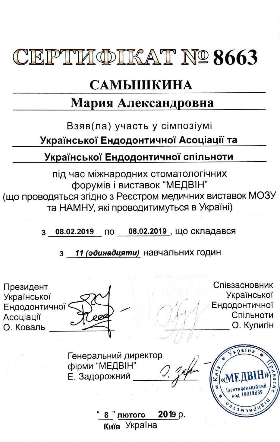 yzobrazhenye_viber_2021-04-06_09-06-22.jpg